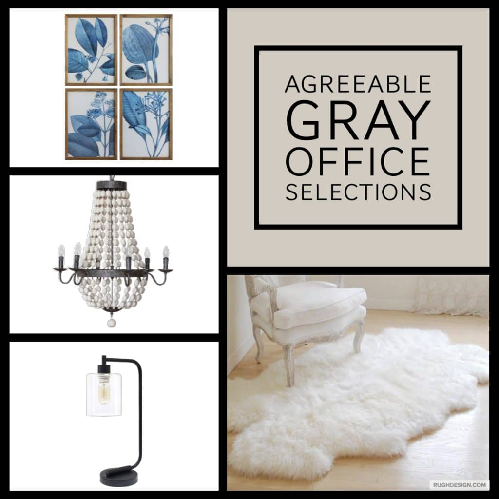 Agreeable Gray Office Selections