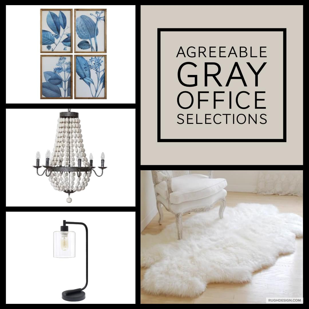 agreeable gray office selections 1 - Agreeable Gray
